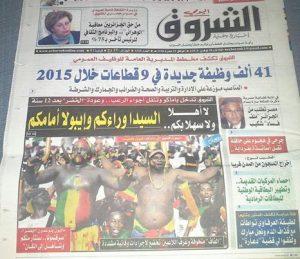 """La Une du Journal algérien """"Echouroukh"""" du 18 novembre"""
