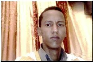 mohamed_cheikh_ould_mohamed